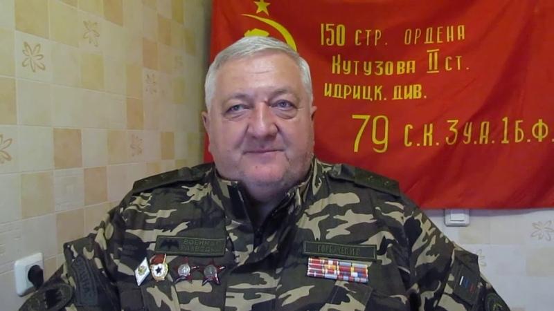 Всем гражданам СССР от Генерального штаба Вооруженных Сил СССР