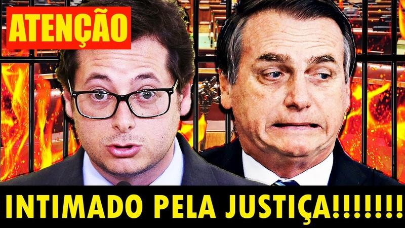 CASA CAIU! WAJNGARTEN e BOLSONARO Convocados Para Esclarecer ESCÂNDALO MILIONÁRIO!