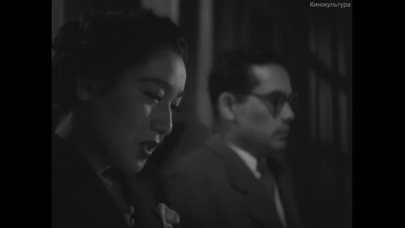 Без сожалений о нашей юности 1946 Режиссер Акира Куросава драма субтитры