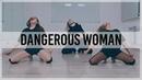 Ariana Grande - Dangerous Woman [Dance Cover by MNT] YURI choreography