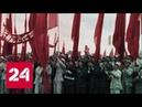Документальный фильм Второе рождение Поднебесной Мао Цзэдун 2019