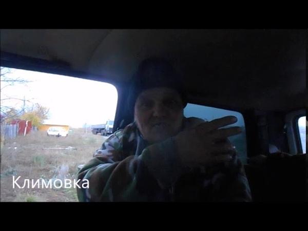 Растёт недовольство жителей Климовки местоположением строительного городка возле СДК