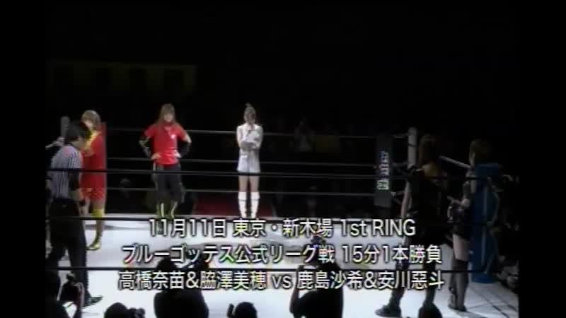Goddesses Of Stardom Blue Block Act Yasukawa Saki Kashima vs Miho Wakizawa Nanae Takahashi