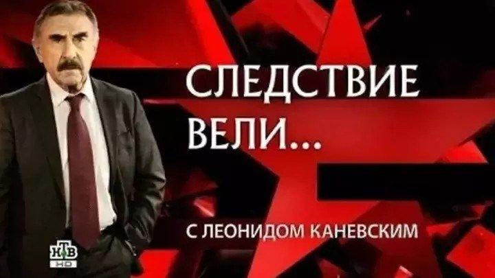 КРИМИНАЛЬНЫЕ ХРОНИКИ - Следствие вели..., 1 сезон 30 серия - Коронованные воры, 2006 год, (16).