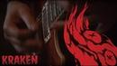NUADA Kraken Taken from their forthcoming LP Beneath The Swamp