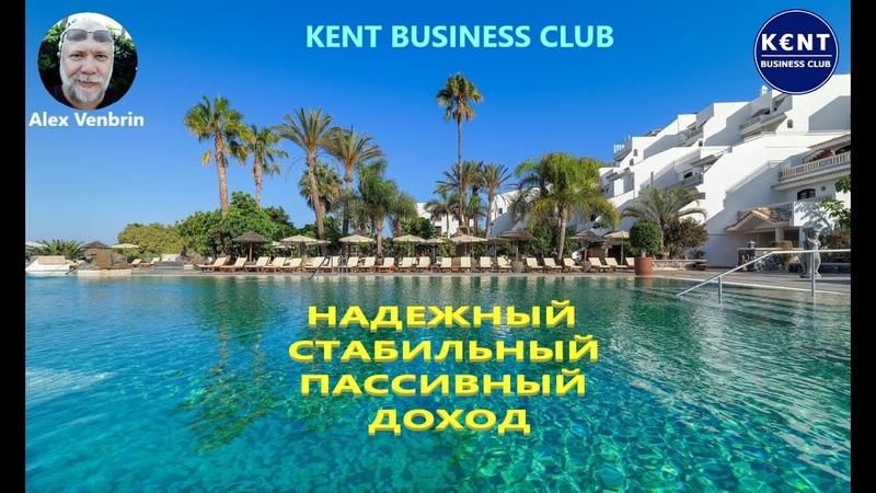 KENT BUSINESS CLUB Вебинар от 01 04 2020 Презентация Новости