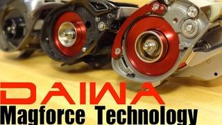 How it works: Daiwa's Magforce braking system