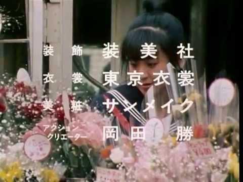 Sukeban Deka Ending Shiroi Honoo
