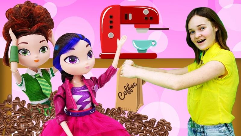 Весёлые игры для девочек Сказочный Патруль в кофейне Как стать Бариста Новое видео с куклами