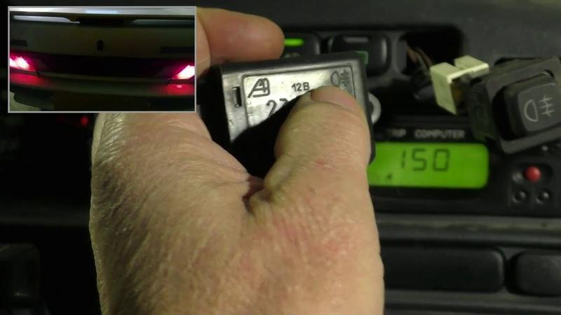 Не все водители знают об этом и могут попасть в ДТП. Полезный совет от автоэлектрика.П.