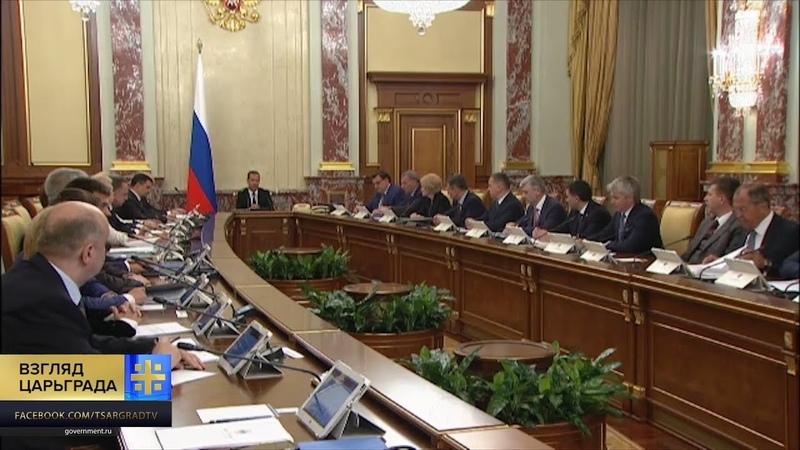 Предатели рядом чиновники против предложений президента