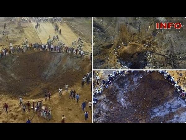 В Нигерии упал метеорит После взрыва образовалась огромная воронка