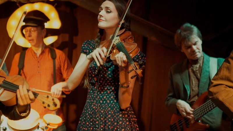 Отава Ё - Смуглянка (Otava Yo - The Swarthy Moldavian Girl), live