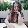 Viktoria Sukhanova
