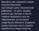 Вадим Александров фотография #17