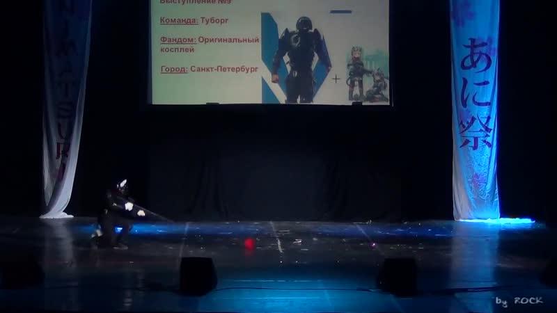 Animatsuri 2013 - Туборг - Neco-SWAT
