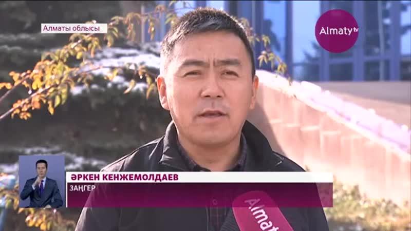 Жер дауы Алматы облысында 57 отбасы үйсіз қалуы мүмкін 07 11 19