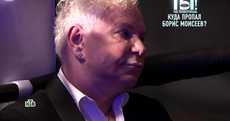 Борис Моисеев перестал выходить из дома