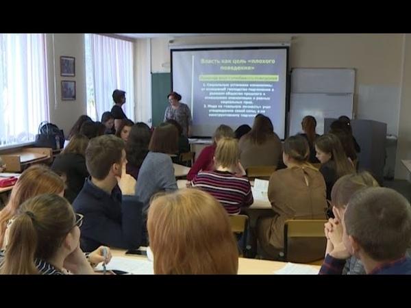 Молодые педагоги собрались в Сургуте для решения насущных проблема