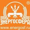 Энергосфера – продажа электротехнических товаров