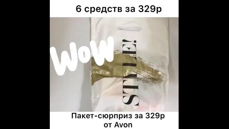 Avon.yulia.stavInstaUtility_-00_B2eKsfOjSGK_11-.mp4