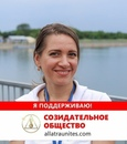 Фотоальбом человека Галины Меркулова(Шаповалова)