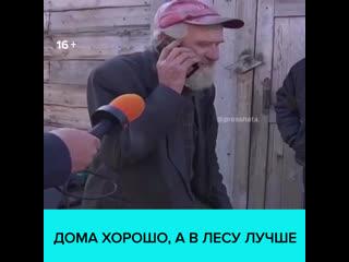 Первый телефонный разговор с женой спустя 12 лет  Москва 24