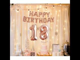 С днем рождения моя любимка ❤ ❤ ❤