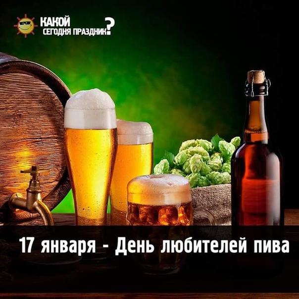стихи любителю пива