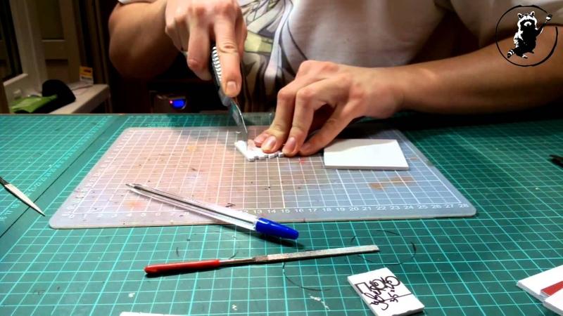 Видеоурок Изготовление террейна из листового ПВХ