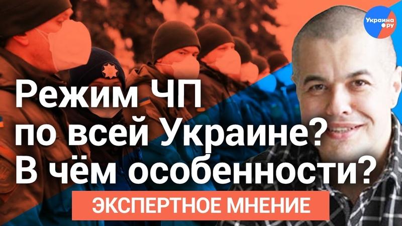 Андрей Гожый власть уже начинает использовать ЧП в свою пользу