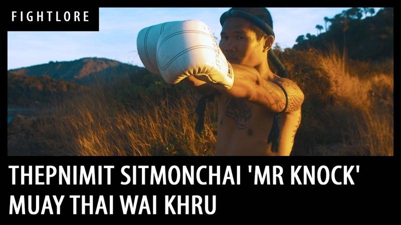 Thepnimit Sitmonchai 'Mr Knock' 🇹🇭 I Muay Thai Wai Khru Ram Muay I Fightlore Official