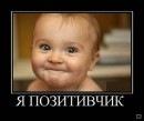 Фотоальбом Ани Леоновой