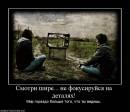 Фотоальбом Людмилы Курилко