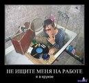 Личный фотоальбом Марата Листермана