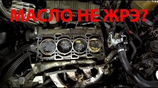 Попытка устранить жор масла на Alfa Romeo 166 2.0  (часть 1). Motor repair for alfa romeo 166 2.0 ts