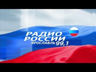 Программа «Вести – подробности» от  18:10