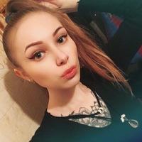 Алина Сабельникова