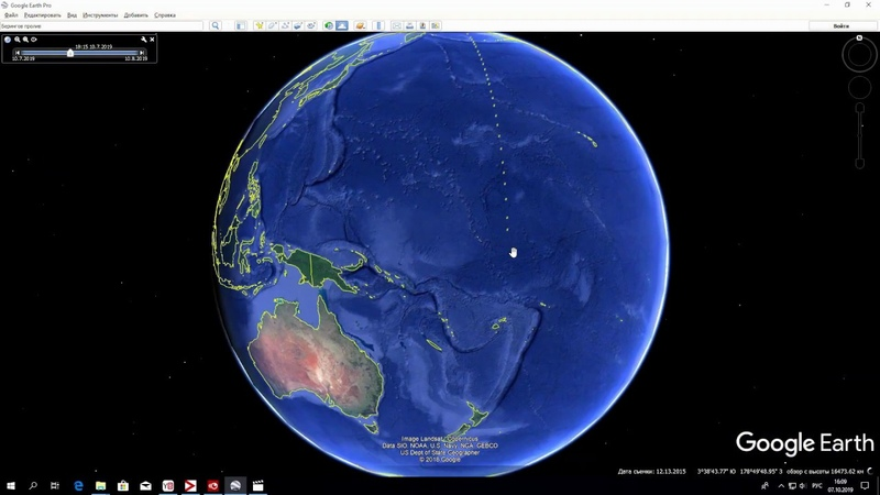 Как от нас спрятали краеугольный камень Земли Часть 1 Основание Земли