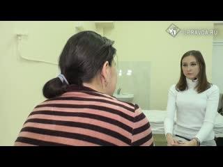 Ульяновские врачи спасли женщину от ампутации ноги