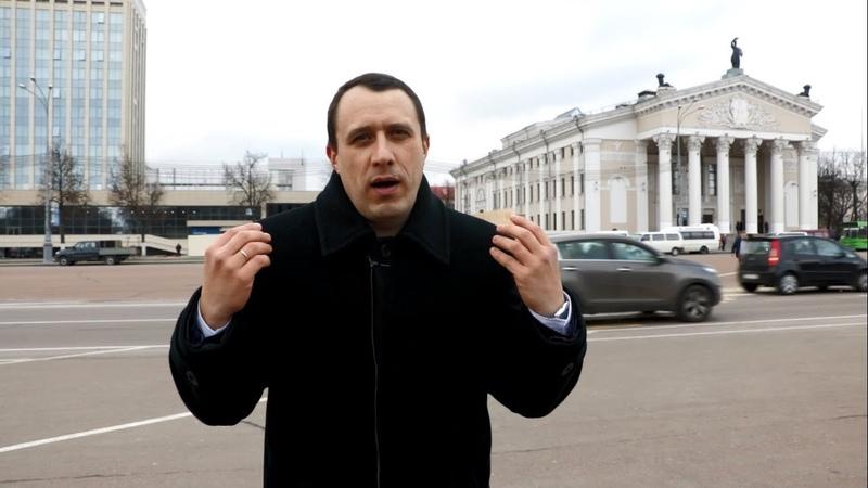 Павел Севярынец У гомельскіх чыноўнікаў проста знесла дах з гэтым новым флагштокам