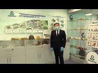 День Химика Поздравление.mp4