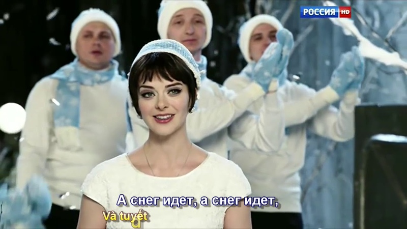Одна снежинка Một bông tuyết Рожденная звездой 9 серия Россия 2015 Subtitles