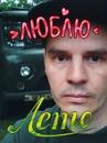 Личный фотоальбом Антона Лескина