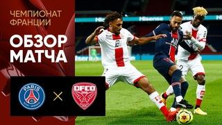 ПСЖ - Дижон - 4:0. Обзор матча Чемпионата Франции Лига 1