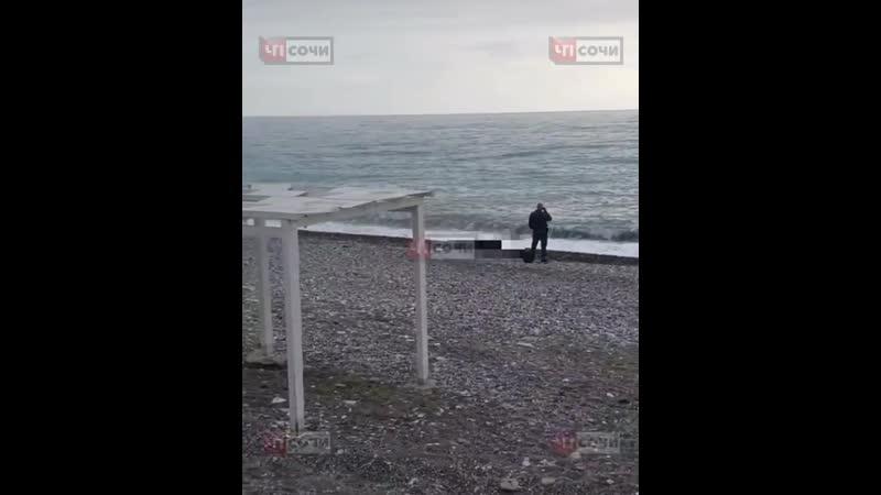 На пляже в Сочи нашли тело одного из двух унесенных в море штормом школьников 29 03 20