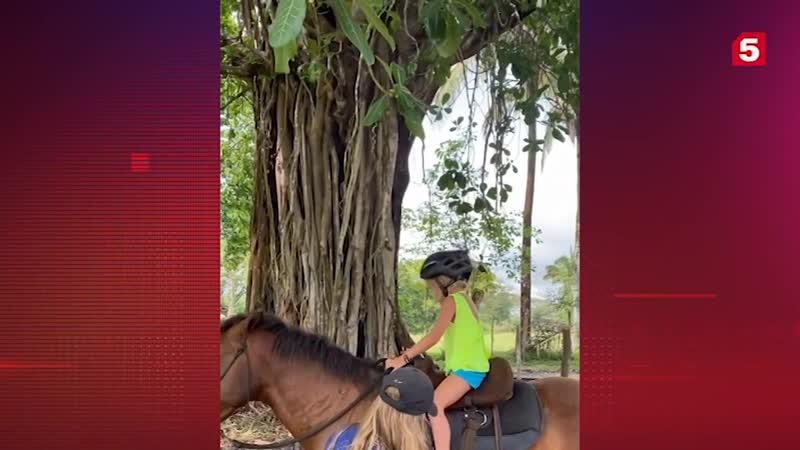 Пятилетнюю дочь Тимати укачало на лошади в Коста-Рике