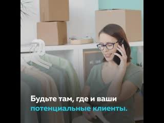 Как найти клиентов в интернете?