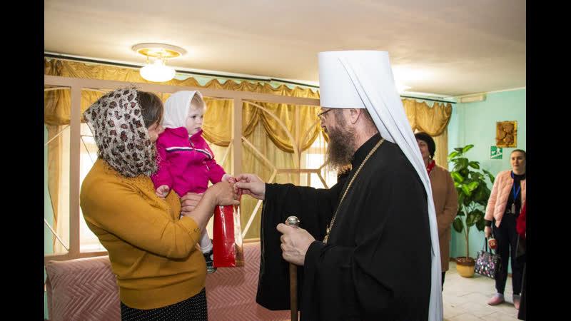 Центр защиты семьи материнства и детства им преподобного Амвросия Оптинского