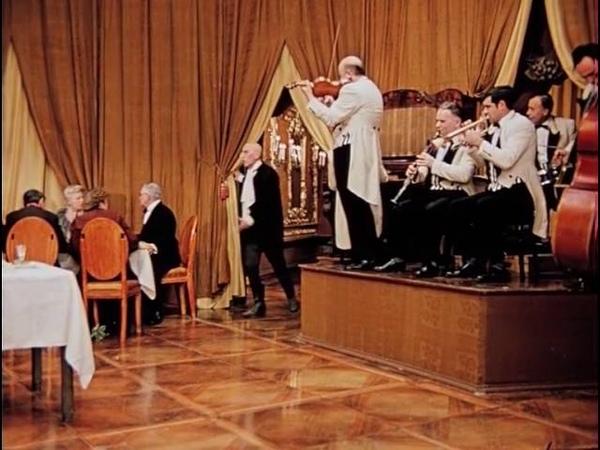 Официант шампанского! Хамы! Киса Воробьянинов зажигает. 12 стульев 1971 г.